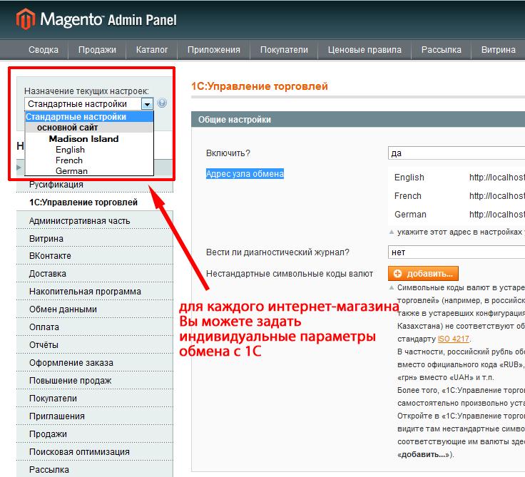 Прикрепленное изображение: Индивидуальные-параметры.png