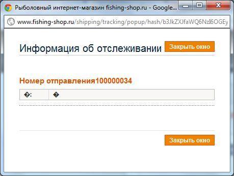 Прикрепленное изображение: russian-post.jpg