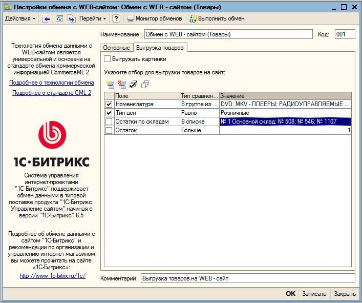 Прикрепленное изображение: screenshot-3.jpg