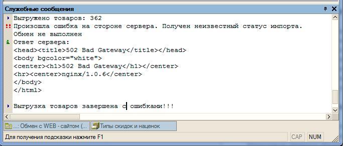Прикрепленное изображение: screenshot-0.jpg