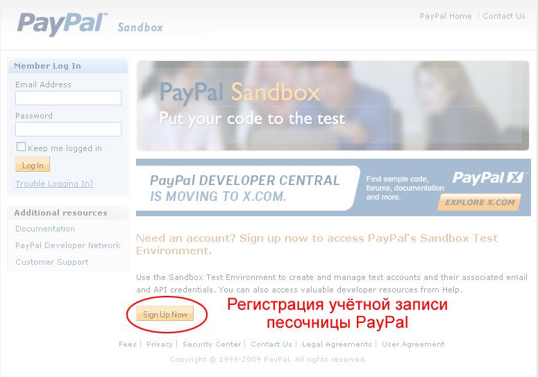 Прикрепленное изображение: paypal-sandbox-register.png