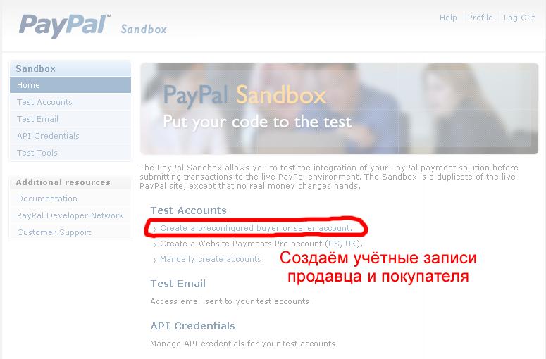 Прикрепленное изображение: paypal-sandbox-create-accounts.png