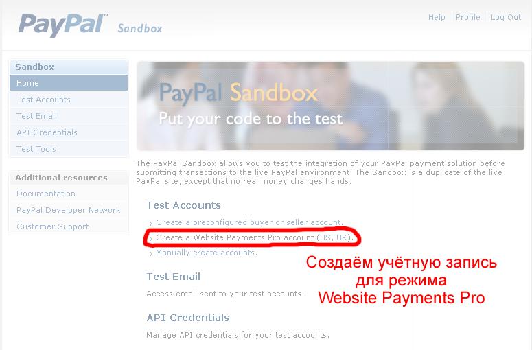 Прикрепленное изображение: paypal-sandbox-create-payment-pro-account.png