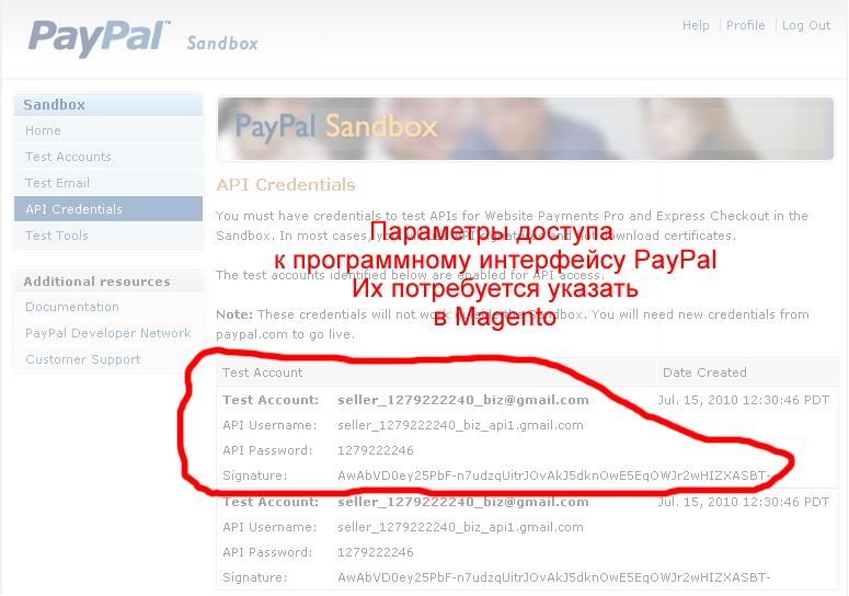 Прикрепленное изображение: paypal-api-credentials.png