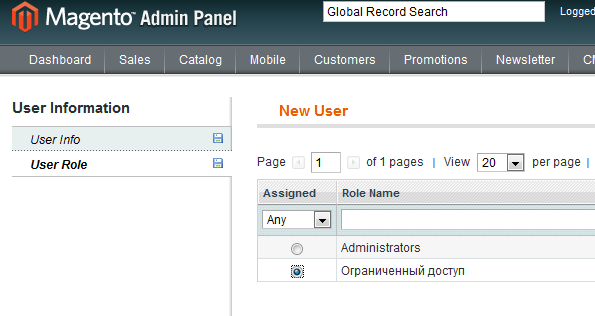 Прикрепленное изображение: setup-admins-4--access-control--magento.png