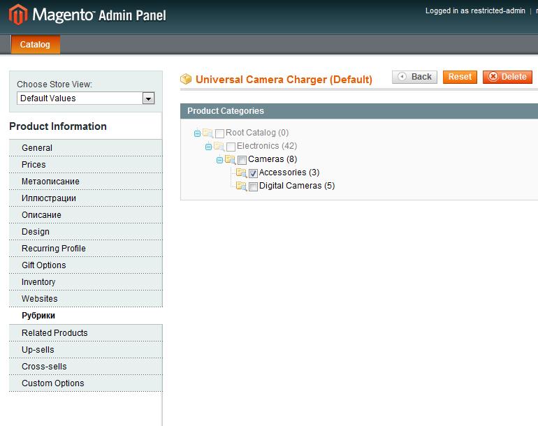 Прикрепленное изображение: restricted-admin-3--access-control--magento.png