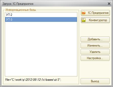 Прикрепленное изображение: 1c-integration-addon-03.png