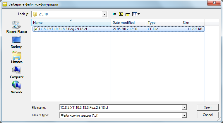 Прикрепленное изображение: 1c-integration-addon-12.png