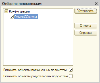 Прикрепленное изображение: 1c-integration-addon-16.png