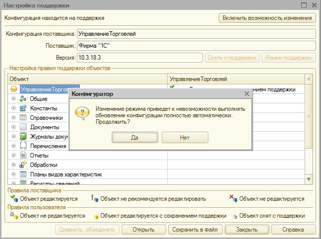 Прикрепленное изображение: 1c-integration-addon-08.png