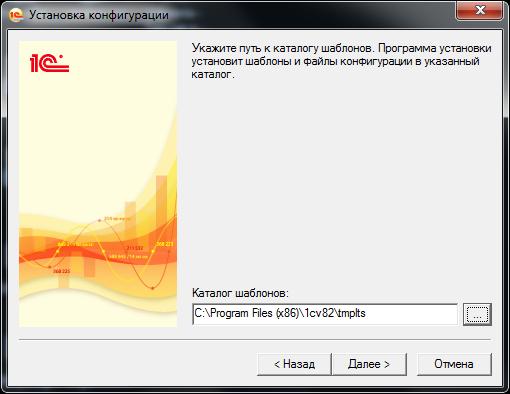 Прикрепленное изображение: 1c-integration-addon-01.png
