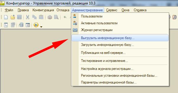 Прикрепленное изображение: 1c-integration-addon-02.png