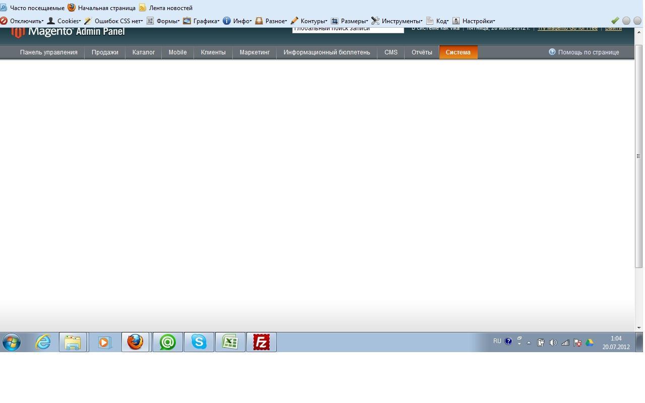 Прикрепленное изображение: проблема 1.jpg