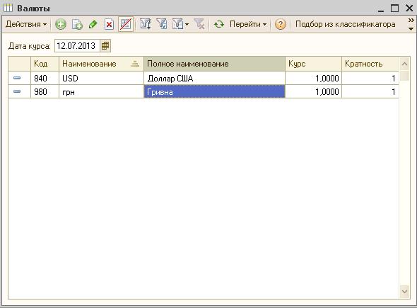 Прикрепленное изображение: Screenshot_1.png