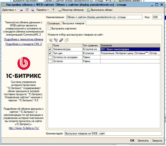Прикрепленное изображение: screenshoot_03.jpg