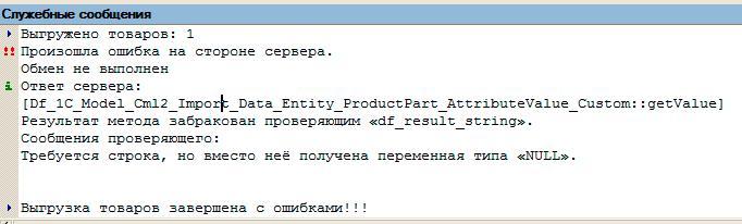 Прикрепленное изображение: screenshoot_02.jpg