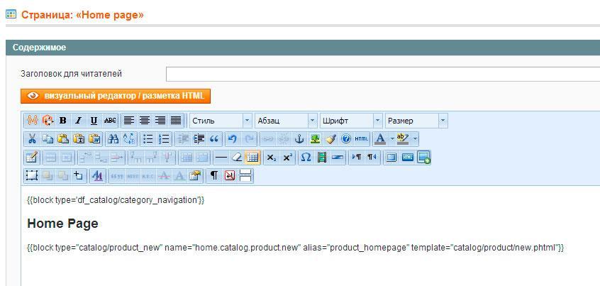 Прикрепленное изображение: screenshot-1.jpg