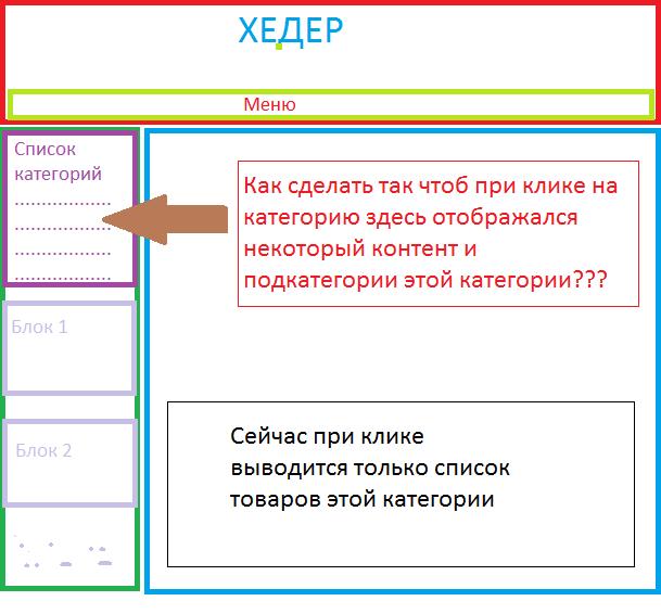 Прикрепленное изображение: ask1.png