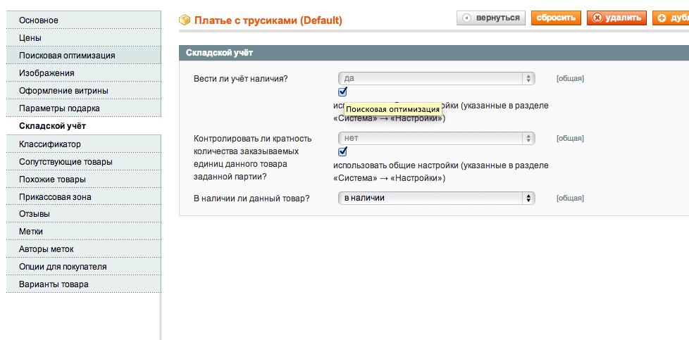 Прикрепленное изображение: Снимок экрана 2013-08-04 в 12.58.20.png