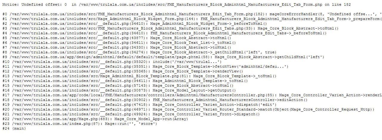 Прикрепленное изображение: Manufacturer_problem.jpg