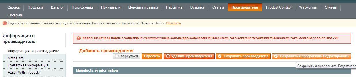 Прикрепленное изображение: Manufacturer_problem3.jpg