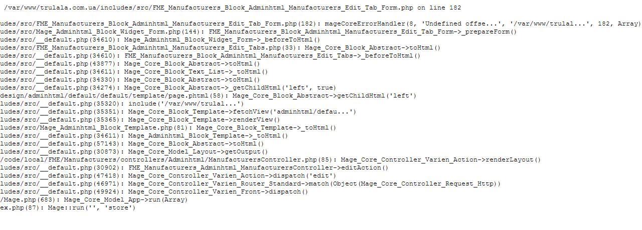 Прикрепленное изображение: Manufacturer_problem2.jpg