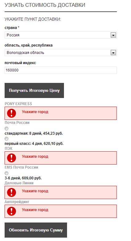 Прикрепленное изображение: dostavka2.png