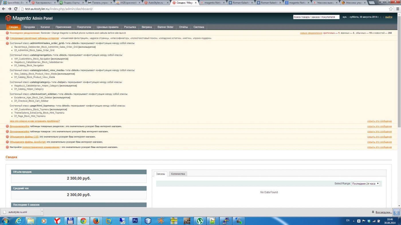 Прикрепленное изображение: install_bug3.jpg