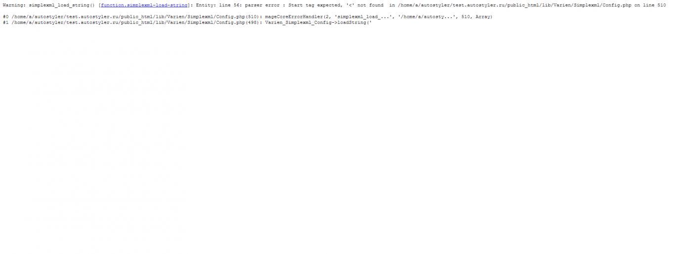 Прикрепленное изображение: install_bug4.jpg
