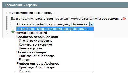 Прикрепленное изображение: usloviya.jpg