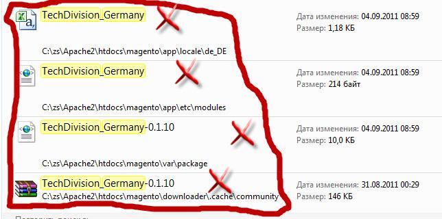 Прикрепленное изображение: TechDivision_Germany 2.jpg