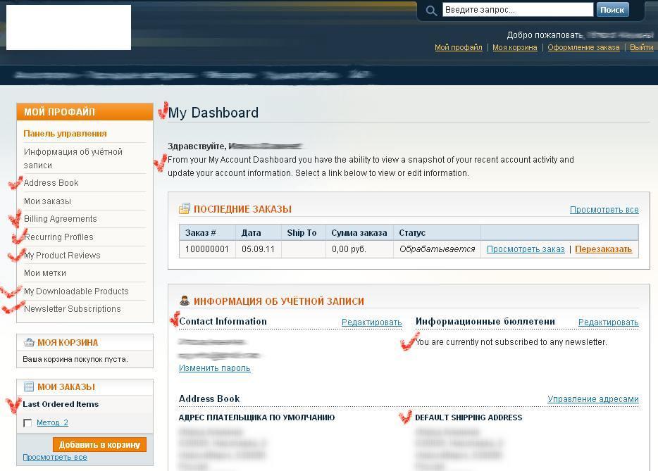 Прикрепленное изображение: profile.jpg