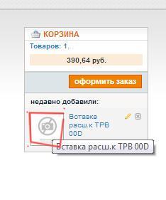 Прикрепленное изображение: 2013-09-11-2.jpg