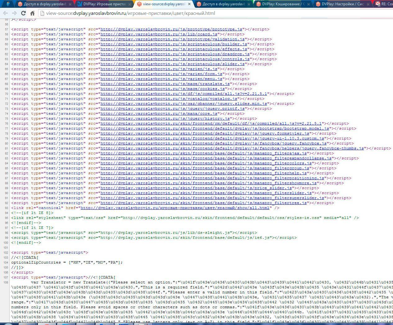 Прикрепленное изображение: screenshot-01.jpg