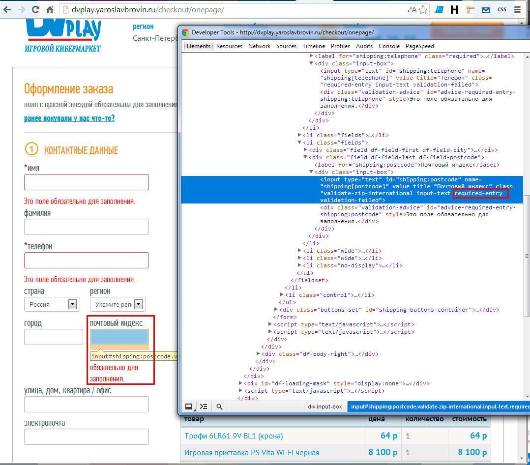 Прикрепленное изображение: screenshot-00.jpg