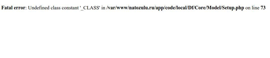 Прикрепленное изображение: Снимок экрана от 2014-09-30 21:10:37.png