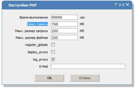 Прикрепленное изображение: php.jpg
