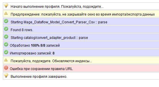 Прикрепленное изображение: import.jpg