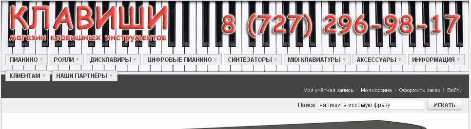 Прикрепленное изображение: menu.jpg
