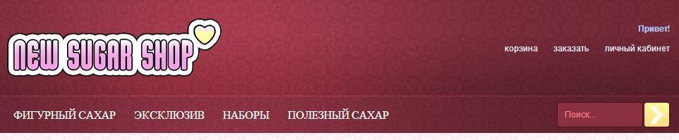 Прикрепленное изображение: Главная страница.JPG