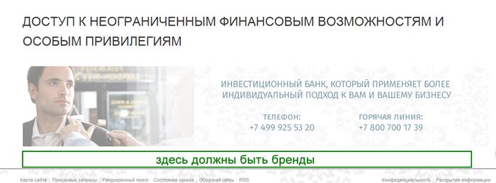 Прикрепленное изображение: Screenshot-(2).png