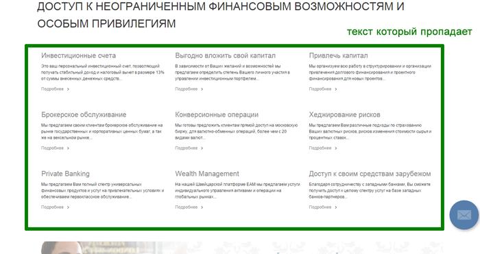 Прикрепленное изображение: Screenshot-(1).png