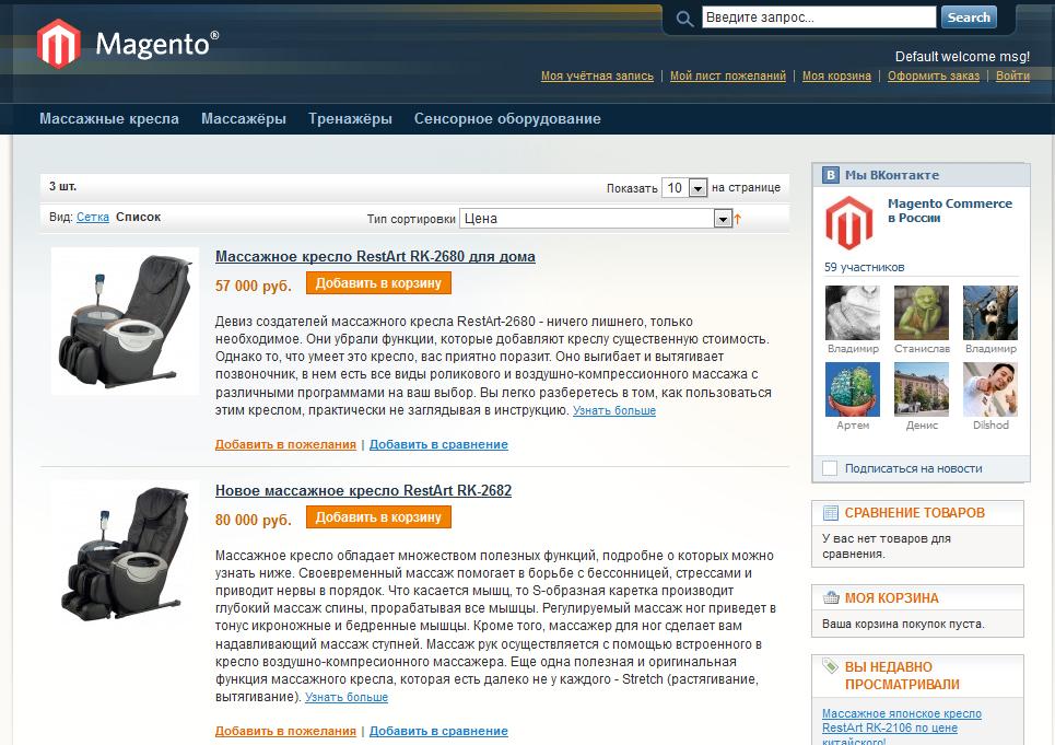 Прикрепленное изображение: vkontakte-community-widget-russian.png