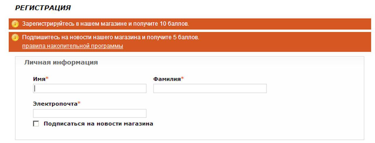 Прикрепленное изображение: register.jpg