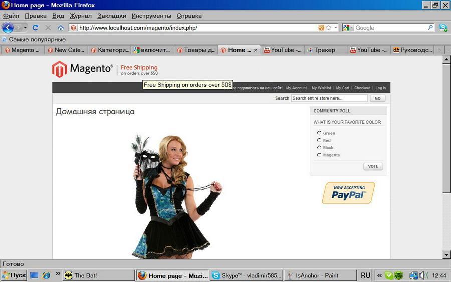 Прикрепленное изображение: Site.jpg