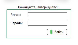 Прикрепленное изображение: uniteller-account-configuration-1-production.png