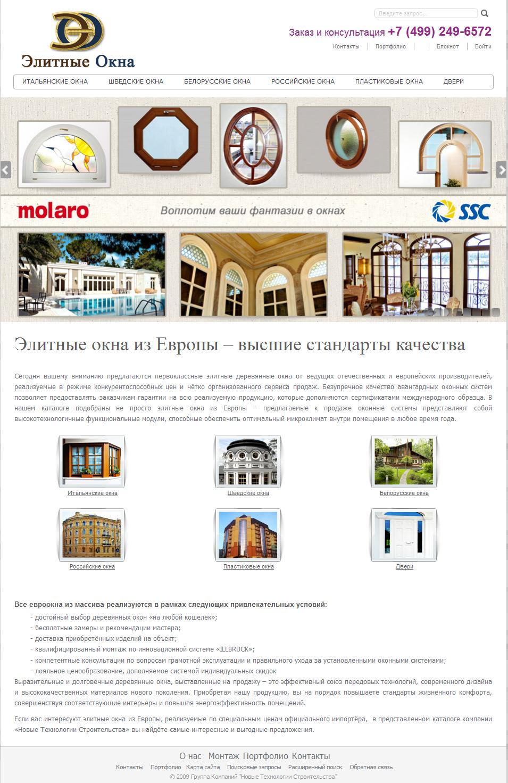 Прикрепленное изображение: magento-graphical-navigation-2.png