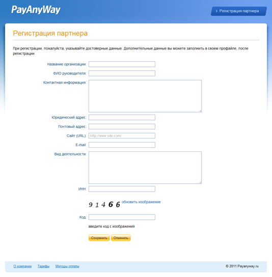 Прикрепленное изображение: payanyway-moneta.ru-account-setup-for-magento-1.png