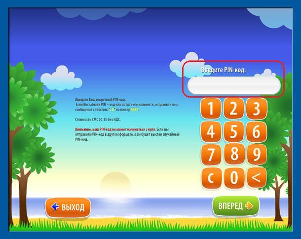 Прикрепленное изображение: qiwi-payment-3.jpg