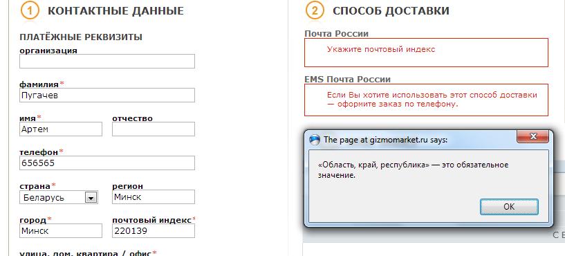 Индексы россия висельник форекс